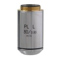 Объектив 80х/0,80 PL L POL беск/0 1.25 мм (для Микромед Полар) - фото 6703