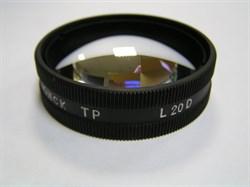 Линза офтальмологическая 20D - фото 6854