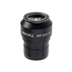 Окуляр WF20x (Стерео МС-5) - фото 7819